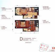 俊发城2室2厅2卫88平方米户型图