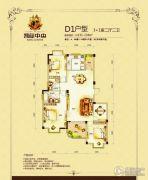 凯旋中央4室2厅2卫131--134平方米户型图