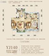 襄阳碧桂园4室2厅2卫140平方米户型图
