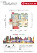 海口万达广场3室2厅2卫125平方米户型图