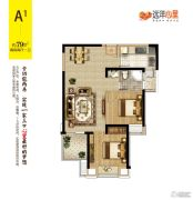 远洋心里2室2厅1卫79平方米户型图