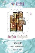 华阳金街3室2厅1卫109平方米户型图