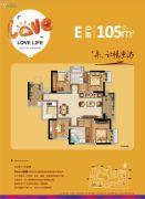 保利・阳光城4室2厅2卫105平方米户型图