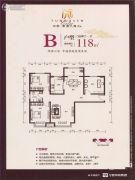 东城人家3室2厅1卫120平方米户型图