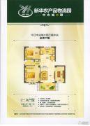 新华农产品物流园3室2厅1卫96平方米户型图