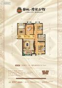 绿地・隆悦公馆3室2厅1卫110平方米户型图