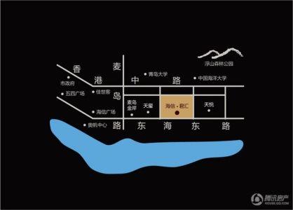 海信·君汇-楼盘详情-青岛腾讯房产
