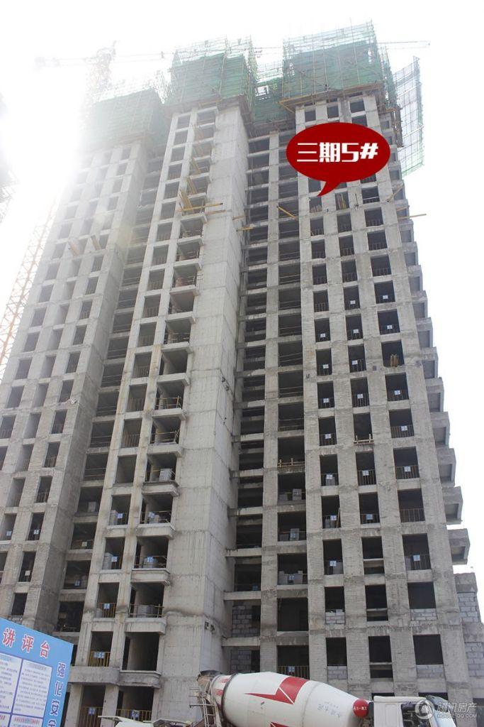 锦江城市花园三期5#楼9月施工进度