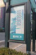 清江润城・悦邸(四期)交通图