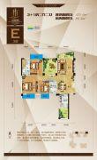 金海国际3室2厅2卫125平方米户型图
