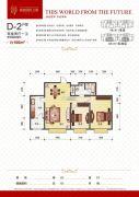 瀚城国际二期2室2厅1卫106平方米户型图
