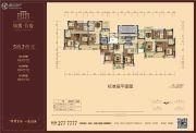 锦绣首府4室2厅3卫162平方米户型图