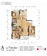 万众滕王阁3室2厅2卫129平方米户型图