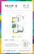九华金水湾2室2厅1卫99平方米户型图