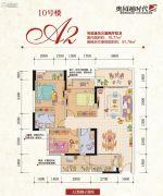 奥园越时代3室2厅2卫76--91平方米户型图