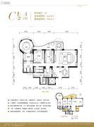 皇冠国际4室2厅2卫161平方米户型图