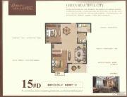 格林美郡 高层2室2厅1卫91平方米户型图