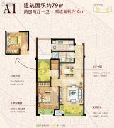 水清木华二期2室2厅1卫79平方米户型图