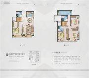 三盛滨江国际4室2厅3卫78平方米户型图