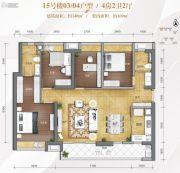 万科金域滨江4室2厅2卫140平方米户型图