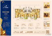 客天下碧桂园5室2厅3卫260平方米户型图