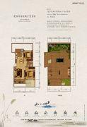 大理银海山水间2室2厅1卫83平方米户型图