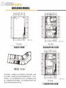 华远华中心3室2厅2卫0平方米户型图