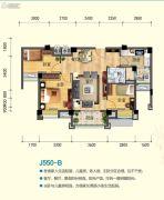 安阳碧桂园3室2厅1卫88平方米户型图