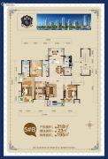 荣盛华府4室2厅2卫218平方米户型图