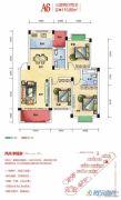 海湘城3室2厅2卫115平方米户型图