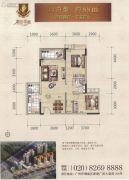 新景豪庭2室2厅1卫88平方米户型图