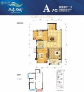 昌泰茗城2室2厅1卫73平方米户型图