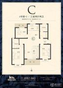 星河湾・荣景园3室2厅2卫125平方米户型图