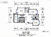 丽江山海居3室2厅1卫86平方米户型图