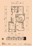 长阳光和作用第Ⅱ季3室2厅1卫111平方米户型图