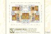 永顺东方塞纳4室2厅2卫156--157平方米户型图