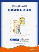 株洲碧桂园1室1厅1卫56平方米户型图