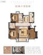 众美青城3室2厅2卫118--122平方米户型图