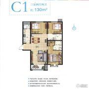 现代奥城3室2厅2卫130平方米户型图