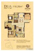 世纪华府4室2厅1卫116平方米户型图