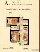 凯地・华丽世家2室2厅1卫92--102平方米户型图