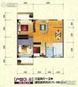富桂・香江国际3室2厅1卫97--100平方米户型图