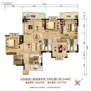 合和新城4室2厅2卫164平方米户型图