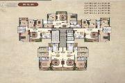 兴业家园3室2厅2卫134平方米户型图