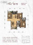 天元・美居乐3室2厅2卫123平方米户型图