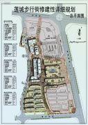 莲城步行街3期规划图