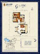 恒大绿洲3室2厅2卫115平方米户型图