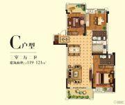 万富・智慧城3室2厅2卫119--121平方米户型图