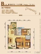 舜皇城3室2厅2卫134平方米户型图