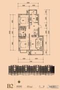 长阳光和作用第Ⅱ季2室2厅1卫93平方米户型图